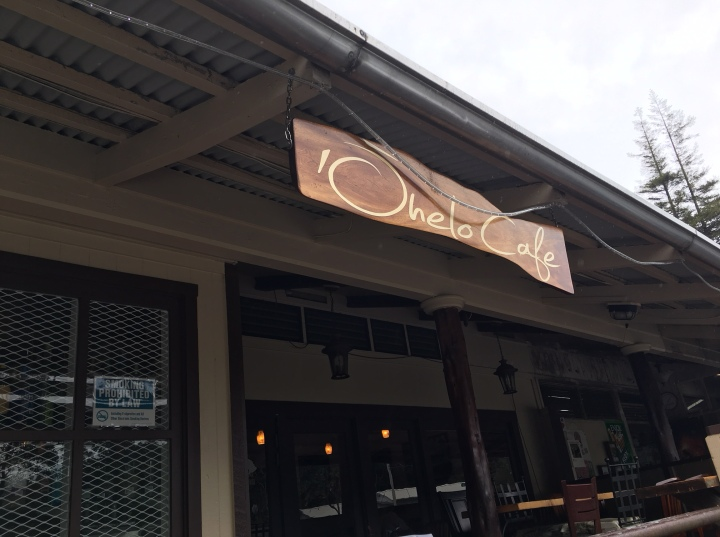 Ohelo-Cafe-Big-Island-Hawaii-Volcano